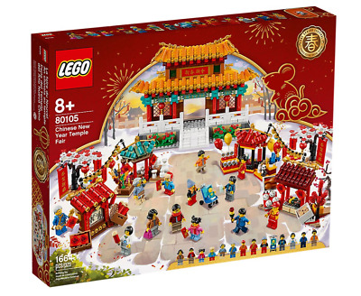 $195 • Buy New In Box LEGO 80105 Chinese New Year Temple Fair Limited Edition