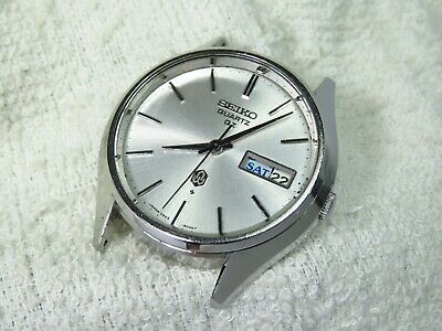 $ CDN85.49 • Buy SEIKO QUARTZ QZ Watch ( Year 1975 With Quartz Logo On Dial )