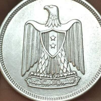 $14.95 • Buy 1960 Egypt 10 Piastres .72 Silver **AU/UNC**  LUSTER U GRADE THE  COIN