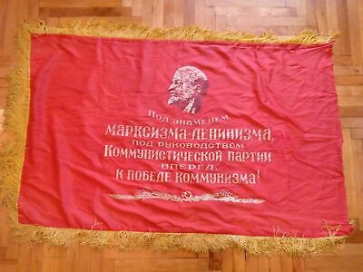 Vintage Soviet Flag. Communist Party Of The Soviet Union. Original • 61.10£