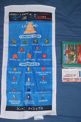 Legend Of Zelda Nes Towel Collectable, Extreely Rare! • 49.99£