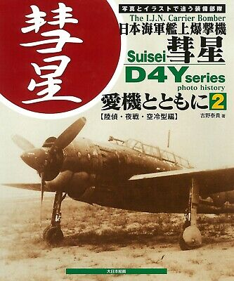 AU63.58 • Buy D4Y Suisei Reconnaissance/Night Fighter/Air-cooled Engine Pictorial Book Japan