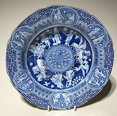 Greek Pattern C1810 Pearlware Soup Plate Not Spode/ Herculaneum #1 • 127£