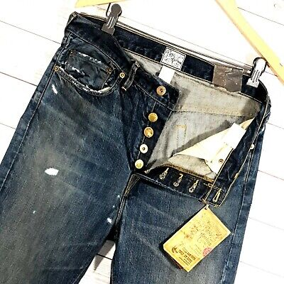 ⭐ PRPS Heirloom Distressed 14 Oz Selvedge Denim Jeans USA Straight Leg W32 L36 • 95£
