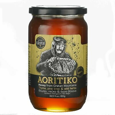 Aoritiko Greek Honey From Thyme, Pine Tree And Wild Herbs 950g-470gr • 18.20£
