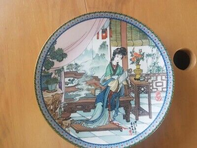 Vintage Imperial Jingdezhen Porcelain Plate Limited Edition From 1980's • 5£