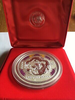 AU2700 • Buy  2000 Year Of The Dragon With Diamond Eyes 1kg .999 Silver Coin Rare Coin