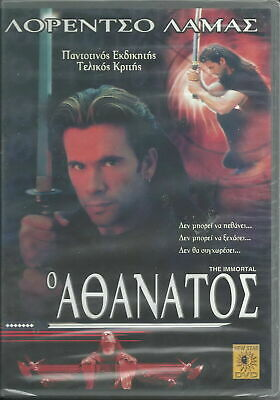 THE IMMORTAL Lorenzo Lamas April Telek R2 DVD SEALED RARE • 15.46£