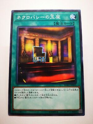 YU-GI-OH Carte Card Japanese Japan Konami Game Necrovalley Throne SOFU-JP055 • 1.34£