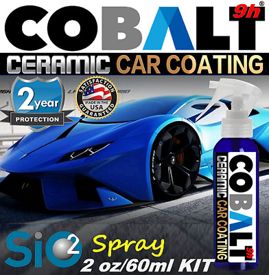 $21.95 • Buy CERAMIC CAR COATING Si02 PAINT SEALANT PRO GRADE WET LOOK GLOSS PAINT PROTECTION