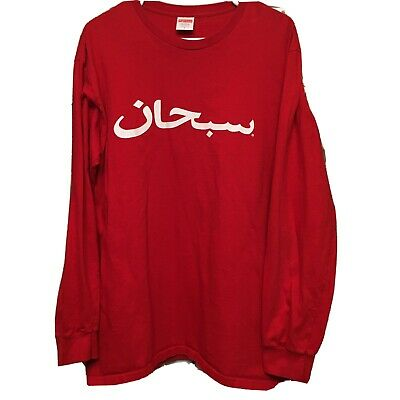 $ CDN30.71 • Buy Supreme Arabic Logo LS Tee Long Sleeve T-Shirt Red Size L Pre Owned