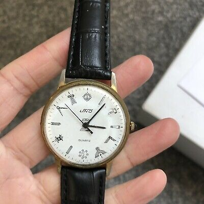 UNO Swiss Made Mens Quartz Watch Running But For Repair And Parts • 3.99£