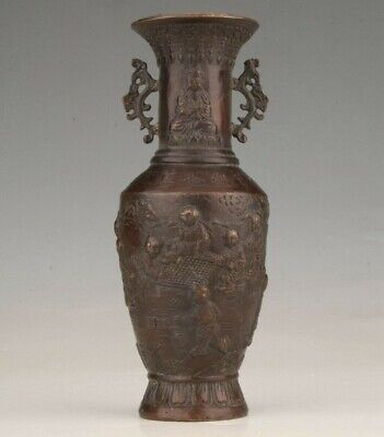 Unique Post-1940 Chinese Hand-carved Bronze Embossed Vase • 35£