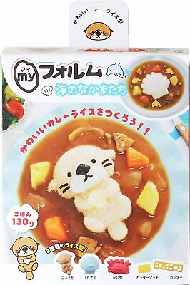 £12.75 • Buy Arnest Rice Mold Ocean Friends Sea Otter & Scallop & Crab Deco-Curry