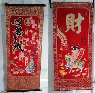 2x Chinese Red & Gold Velvet Wall Hanging Scrolls • 13.88£