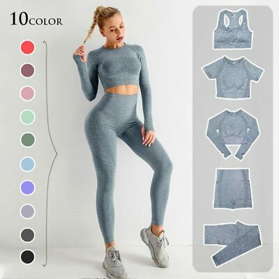 2/3/5PCS Seamless Women Yoga Set Workout Sportswear Gym Clothing Fitness Long • 18.17£