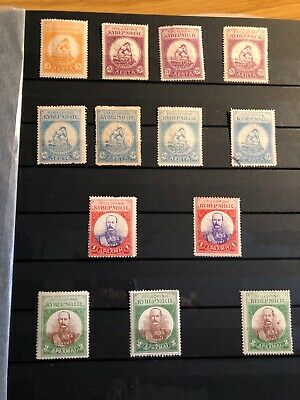 Stamps Of Crete - 1905 Mint Stamps • 8£