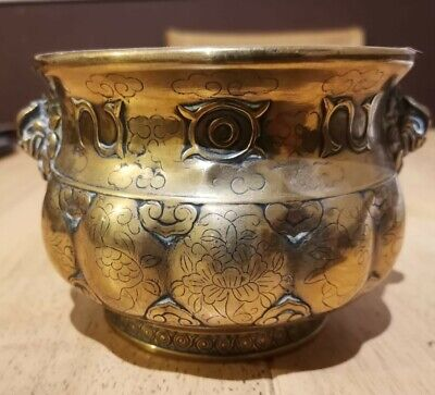 Brass Bowl Foo Dogs/ Dragons Flowers Signed 980 Grams Heavy Solid  • 10.50£