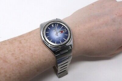 $ CDN25.58 • Buy A Vintage Seiko 5 Series Stainless Steel Automatic Running Wristwatch #29834