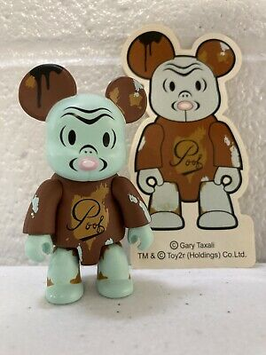 $18.99 • Buy TOY2R 2.5  QEE OX-OP SERIES 3 GARY TAXALI POOF VINYL MINI FIGURE Bearbrick Chase