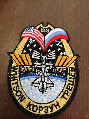 NASA Space Shuttle Astronaut Mission Patch STS International Space Station  • 3£
