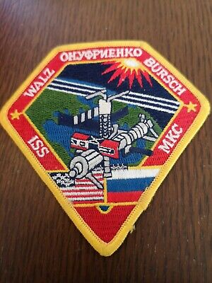 NASA Space Shuttle Astronaut Mission Patch STS 108 -111 ISS Expedition 4 Station • 3£
