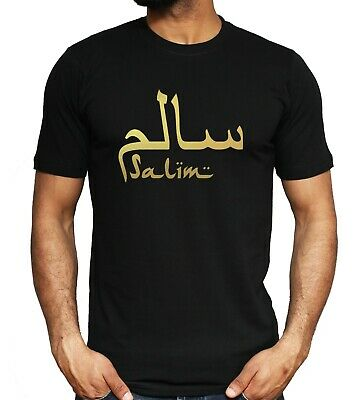 CUSTOM Arabic Name T-shirt Personalised Islamic Muslim Ramadan Eid Gift Tee Top • 9.99£