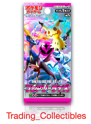$3.95 • Buy 1X Pokemon Japanese Fairy Rise Booster Pack Card Game Sun & Moon Pack Box
