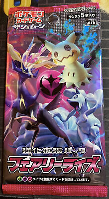 $4.29 • Buy Pokemon Fairy Rise Sm7b Booster Pack (x1) Sun And Moon Japanese Card