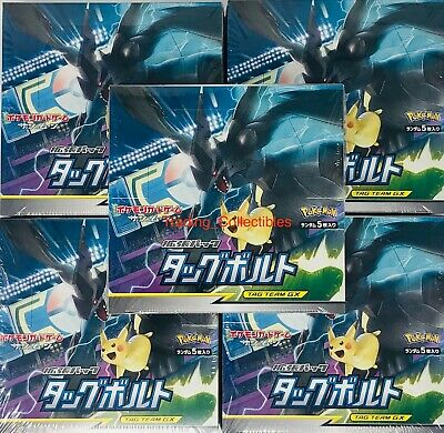 $249.95 • Buy Tag Bolt Pokemon Japanese Booster Box Pack Factory Sealed - USA Seller