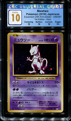 $200 • Buy Mewtwo - 049/087 - CGC 10 Pristine - CP6 Holo 1st Edition - 68449