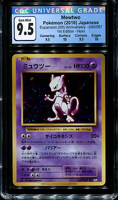 $90 • Buy Mewtwo - 049/087- CGC 9.5 Gem Mint - CP6 Holo 1st Edition - 68444