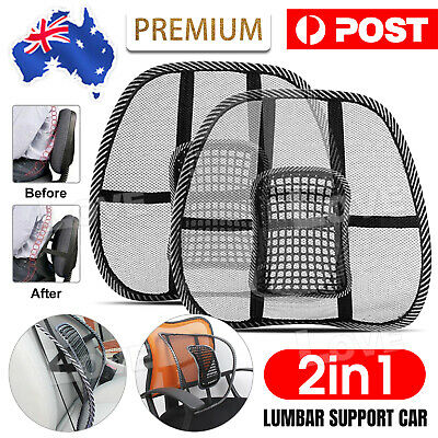 AU12.85 • Buy 2x Mesh Lumbar Back Support Posture Corrector Office Chair Car Seat Home Cushion