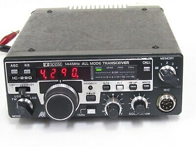AS-IS Icom IC-290 All Mode 10W 2 QRP Meter Transceiver #F65162 • 102.69£