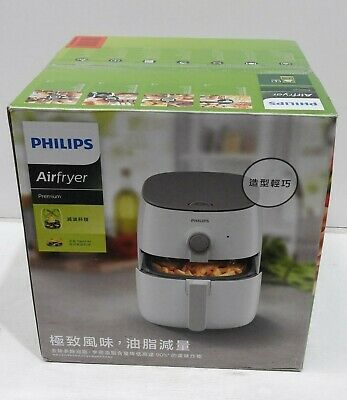 AU249.99 • Buy Philips Air Fryer Premium For Fry/Bake/Grill/Roast With Fat Removal & Rapid Air