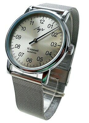 £60.55 • Buy Watch Luch One Hand Russian 62