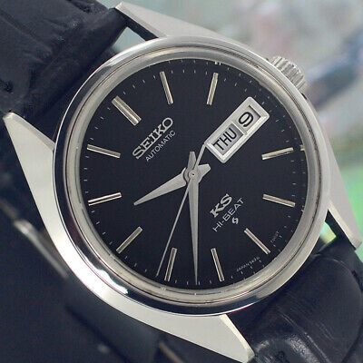 $ CDN1.20 • Buy Vintage King Seiko Hi-beat 5626 Automatic 25 J Day&date Analog Dress Men's Watch