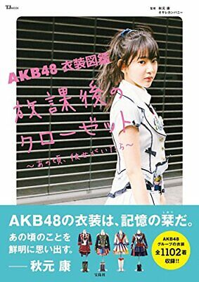 $ CDN98.49 • Buy Akb48 Time Costume Picture Book After School Of The Closet - That, - If She Has