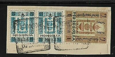 $18.37 • Buy MONGOLIA 1926 25 2X20m +1t ON COVER CUT 3rd DEFINITIVE ISSUE