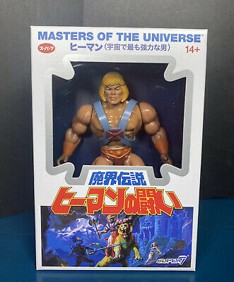$39.99 • Buy 2019 Japanese Super7 - Masters Of The Universe Action Figure: HE-MAN