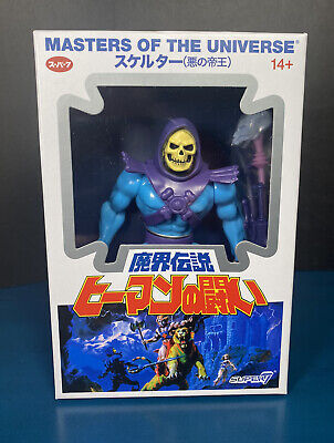 $39.99 • Buy 2019 Japanese Super7 - Masters Of The Universe Action Figure: SKELETOR