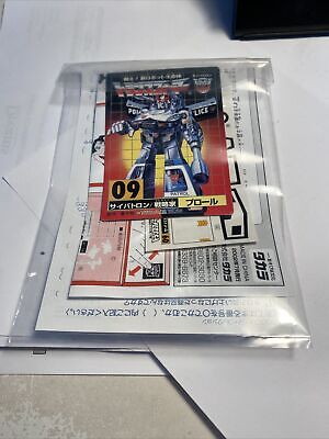 £24.99 • Buy Transformers Collection 2 Prowl Takara Stickers & Instuctions ONLY