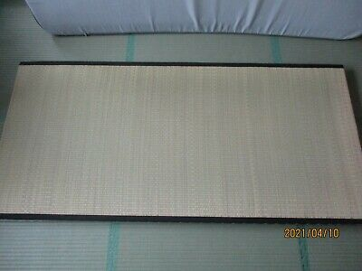 £1 • Buy AUTHENTIC TATAMI MAT (90 X 190CM) Futon Company COLLECTION ONLY