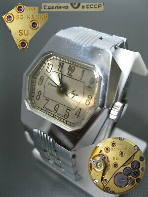 £38.95 • Buy Vintage Space Style Watch LUCH 2209 Serviced SU 23 Jew Men's Soviet Russia USSR