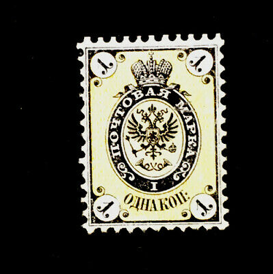 £0.99 • Buy Russia 1864 MINT 1k Stamp MLH