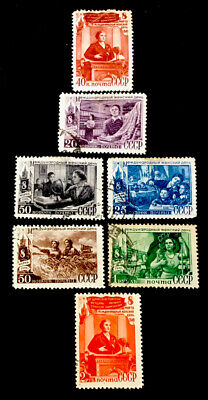 £0.99 • Buy Russia  Int. Woman's Day  1949 VFU FULL SET X7 Stamps LH