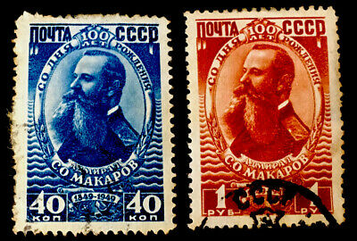 £0.99 • Buy Russia Birth Cent. Admiral S O Makarov 1949 FULL VFU SET X2 Stamps LH