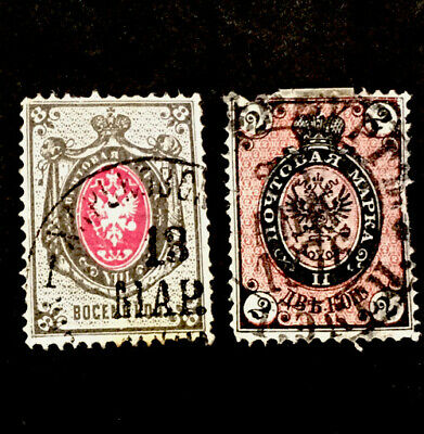 £0.99 • Buy Russia X2 VFU Stamps 1864/75 (thin Paper) 2&8k LH
