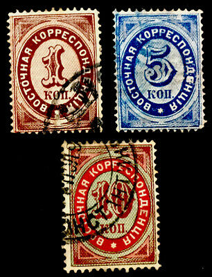 £0.99 • Buy Russia Post Offices In Turkish Empire 1862 X3 VFU Stamps 1,5 & 10k  LH