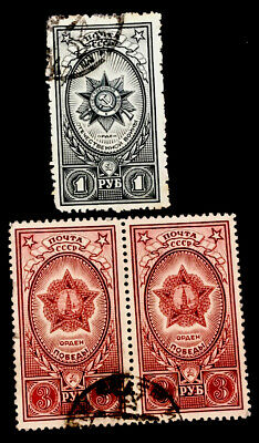£0.99 • Buy Russia  Medals  1943/45 1x3k Pair 1x1k VFU Stamps LH